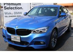 BMW320d xDrive グランツーリスモ Mスポーツ 認定