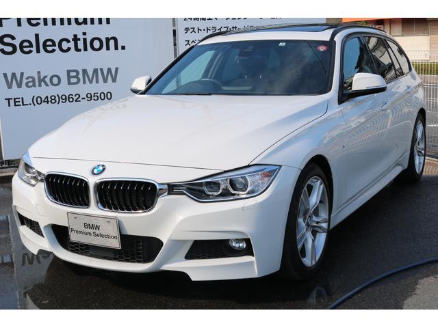 BMW 320dツーリングMスポーツ ACC サンルーフ 認定中古車