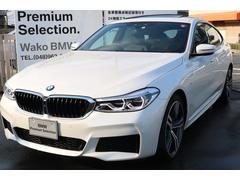 BMW640i xDrive グランツーリスモ Mスポーツ ACC