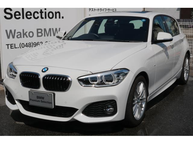 BMW 118d Mスポーツ ガラスサンルーフ 認定中古車