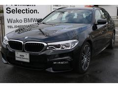 BMW523iツーリング Mスポーツ ACC 認定中古車