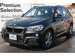 BMW X1 sDrive 18i Mスポーツ ナビ ETC 認定中古車