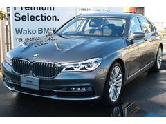 BMW740d xDrive エクセレンス HCサウンド認定中古車