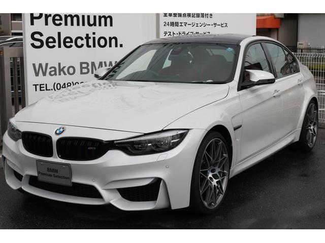 BMW M3セダン コンペティション ETC ナビ 認定中古車