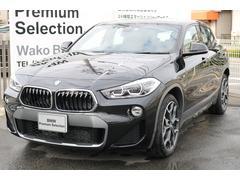 BMW X2sDrive 18i MスポーツX ナビ ETC認定中古車
