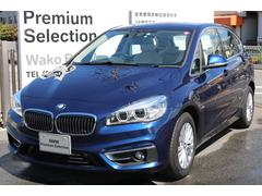 BMW218dアクティブツアラー Luxury ナビ 認定中古車