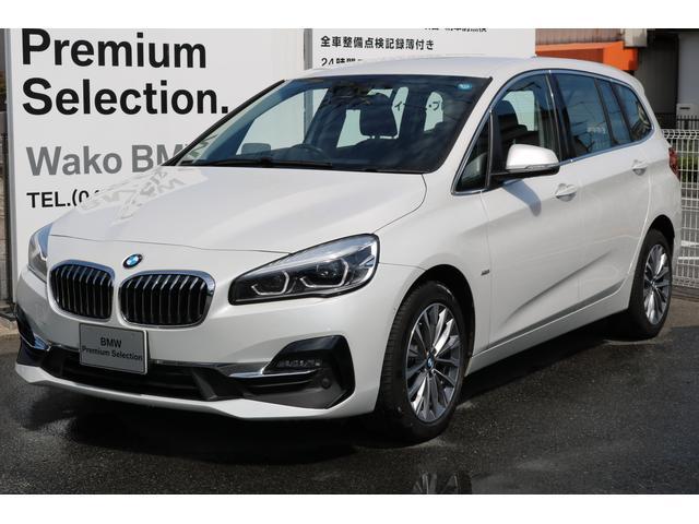 BMW 218dグランツアラー ラグジュアリー ACC 認定中古車