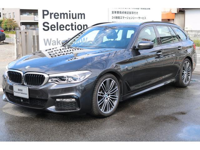 BMW 5シリーズ 523dツーリング Mスポーツ ACC ETC 認定中古車