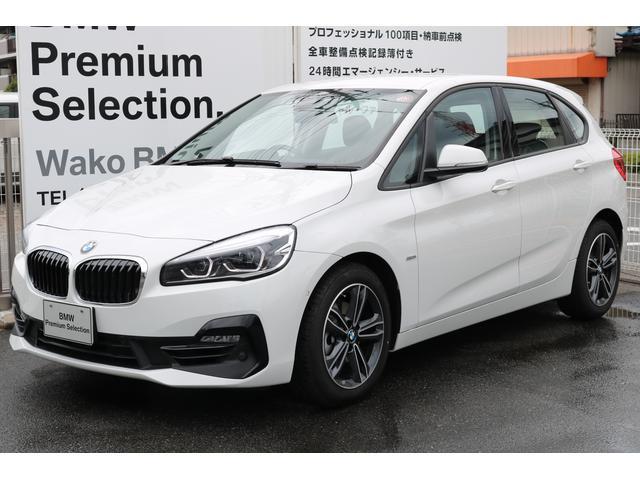 BMW 218iアクティブツアラー スポーツ ETC 認定中古車