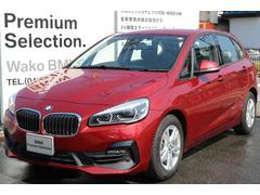BMW218iアクティブツアラー ETC ナビ 認定中古車