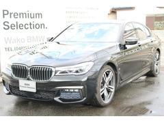 BMW740eアイパフォーマンス Mスポーツ 認定中古車