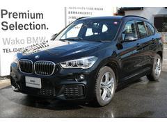 BMW X1xDrive 18d Mスポーツ ナビ ETC 認定中古車