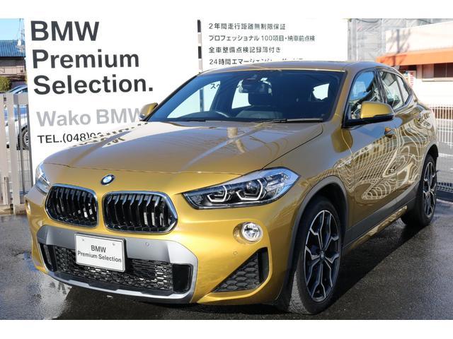 BMW X2 xDrive 18d MスポーツX ナビETC 認定中古車