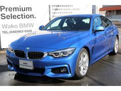 BMW420iグランクーペ Mスポーツ Mパフォーマンス 認定車