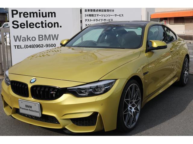 BMW M4クーペ コンペティション カーボンB 認定中古車
