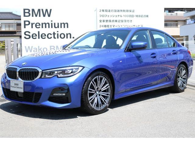 BMW 3シリーズ 320d xDrive Mスポーツ電動Rゲート18インチ