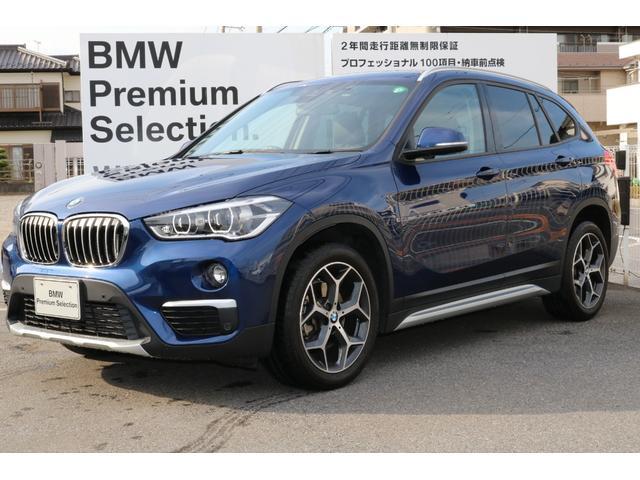 BMW xDrive 18d xライン ハイラインパッケージ ヘッドアップディスプレイ 黒レザー 電動Fシート アドバンストアクティブセーフティ 18インチアロイ 電動テールゲート ウッドパネル 禁煙車