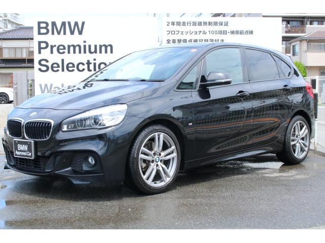 BMW 2シリーズ 218iアクティブツアラー Mスポーツ ヘッドアップディスプレイ セーフティパッケージ パーキングサポート コンフォートパッケージ 電動Fシート オートマチックテールゲート Mスポーツ オプション18インチアルミ ETC LEDヘッドライト