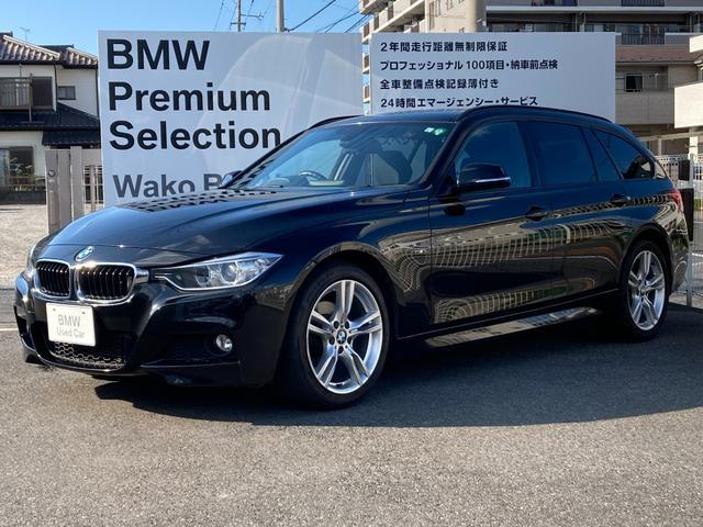 BMW 320i xDriveツーリング Mスポーツ ワンオナ コンフォートアクセス ETC リアPDC