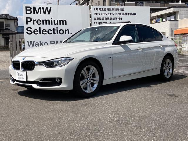 BMW 320i スポーツ ガラスサンルーフ ストレージパッケージ LEDヘッドライト 社外地デジ ETC フロント電動シート