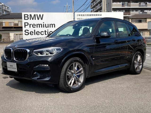 X3(BMW)xDrive30eMスポエディションジョイ+ハイラP ハイラインP(モカヴァーネスカレザー リアシートヒーター、ポプラウッド)セレクトP(電動サンルーフ リアサイドブラインド ハーマンカードンサラウンドシステム)ACC パーキングアシストプラス HUD 中古車画像