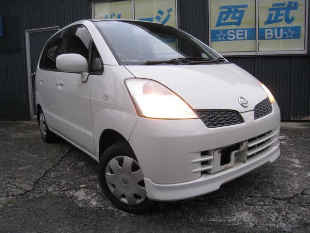 「日産」「モコ」「コンパクトカー」「東京都」の中古車