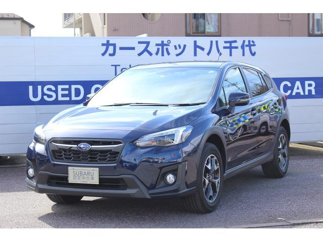 「スバル」「XV」「SUV・クロカン」「千葉県」の中古車