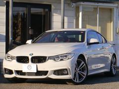 BMW435iクーペMスポーツ 1オナ 赤革 パークA 2年保証