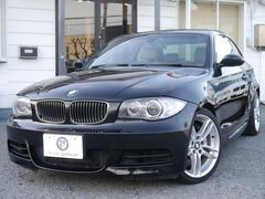 BMW135iクーペ Mスポーツ ベージュ革 ツインTB 2年保証