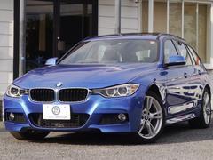 BMW320i xDriveツーリング Mスポーツ サンR2年保証