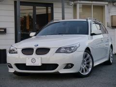 BMW525iツーリング Mスポーツ 後期 スマートキー 2年保証