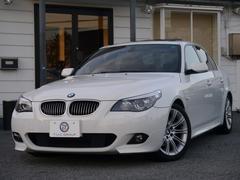 BMW525i Mスポーツパッケージ 後期 サンR 黒革 2年保証