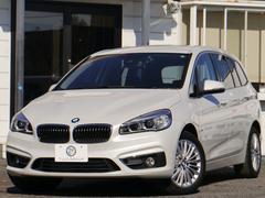 BMW220iグランツアラーラグジュアリー 1オーナ ACC 新保