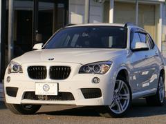 BMW X1xDrive 20iMスポーツ後期 フルセグBカメ 2年保証