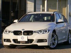 BMW320dツーリング Mスポーツ 後期8CEGACC新車h祖用