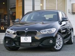BMW118i Mスポーツ 後期現行 ACCLEDヘッド 新車保証
