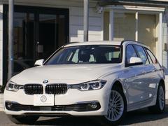 BMW320iツーリング ラグジュアリー 後期ACC黒革 新車保証