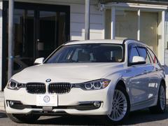 BMW320dツーリングラグジュアリー ACC 衝突軽減 新車保証