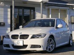 BMW320i Mスポーツパッケージ 最終直噴 新iドラ 2年保証