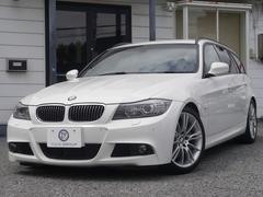 BMW335iツーリング Mスポーツ最終 N55B型EG 2年保証