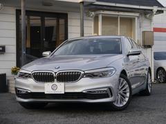 BMW523d ラグジュアリー ジェスチャー機能 ACC 新車保証