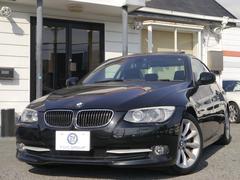 BMW335iクーペ最終 N55B型 7速DCT サンR 2年保証