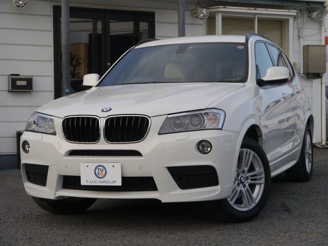 BMW xDrive 20i Mスポーツ 1オナ ベー革 2年保証