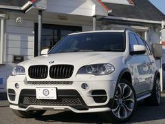 BMW X5xDrive 35dダイナミックスポーツ&セレクトP2年保証