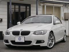 BMW335i Mスポーツ 最終 1オーナ サンR 黒革 2年保証