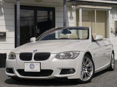 BMW335iカブリオレ Mスポーツ 1オナ 7速DCT 2年保証