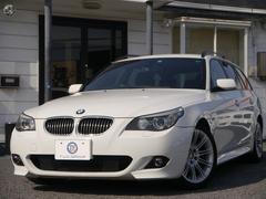 BMW525iツーリング Mスポーツ 後期 後期モニター 2年保証