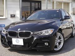 BMW320dツーリング Mスポーツ 1オーナー ACC 新車保証