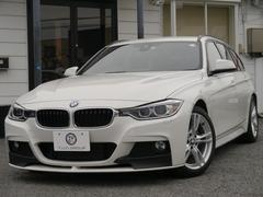 BMW320dツーリング Mスポーツ Dアシスト SOS 2年保証