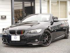 BMW335i カブリオレ Mスポーツ 黒革 7速DCT 2年保証